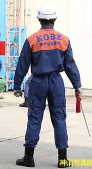 神戸市の消防署神戸市の指揮体制...