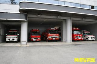 消防署 郡山